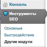 активация Sitemap