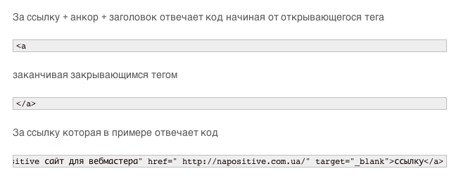 новый pre в wordpress