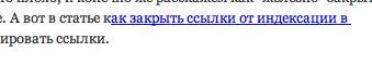 ошибка в ссылке WordPress