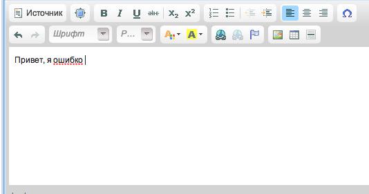 проверка орфографии в Mac OS