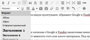 Заголовок в WordPress