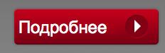 кнопка OpenCart -готовая мультиязчная кнопка