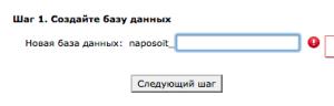 Название базы данных