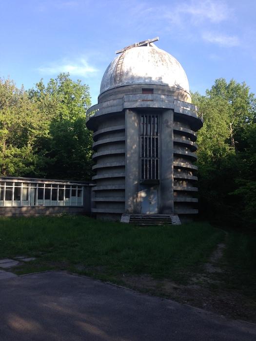 Обсерватория в голосеевском лесу