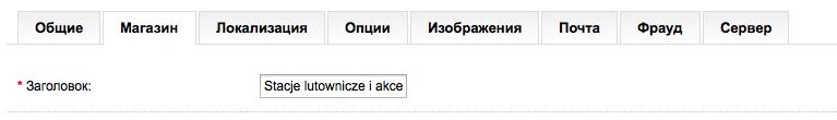 Zagolovok-Opencart