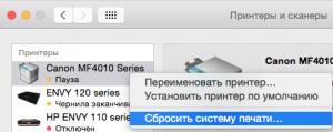 Mac-OS-Sistema-pechati