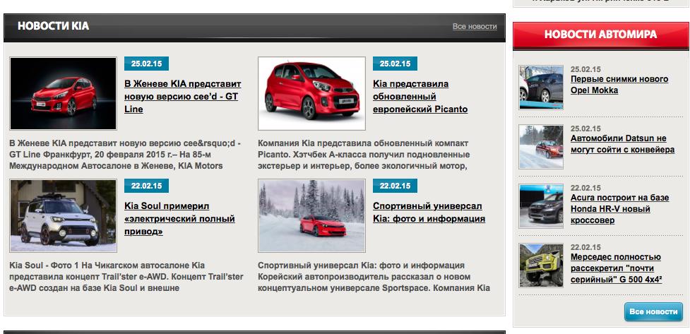 SMS-vi-viigrali-avtomobil-3