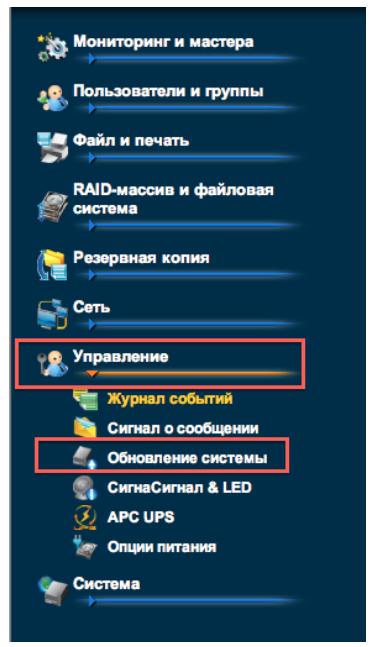 Снимок экрана 2015-06-10 в 18.01.01