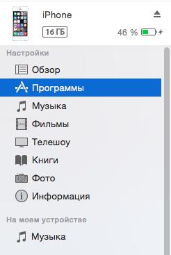 Снимок экрана 2015-07-01 в 18.39.19