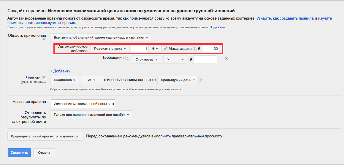 ydergivaem-mesto-obyavlenii-adwords-3