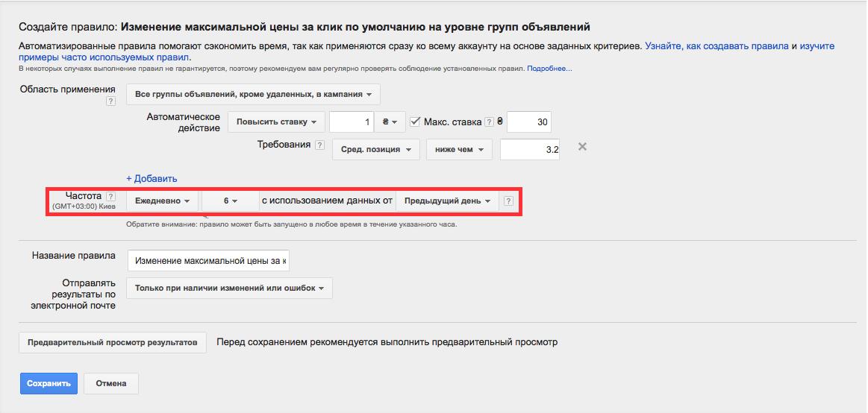ydergivaem-mesto-obyavlenii-adwords-5