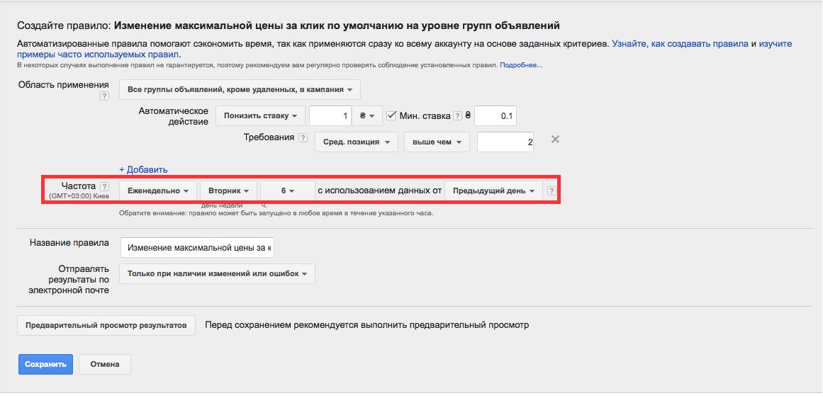 ydergivaem-mesto-obyavlenii-adwords-9