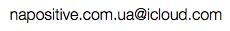 Email_icloud