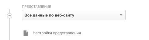 Poisk-OpenCart-2