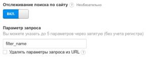 Poisk-OpenCart-3