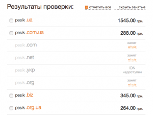podbor_imeni_domena