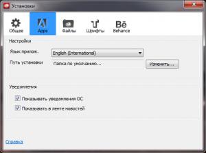 ps_creativecloud_language