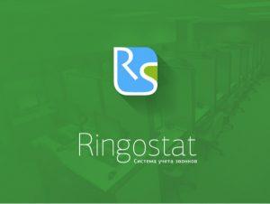 ringostat-call-tracking-service