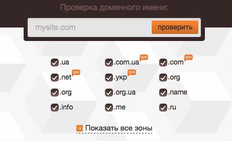 vybor_domena