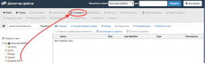 wp_ishodniki_zagruzka_fajlov