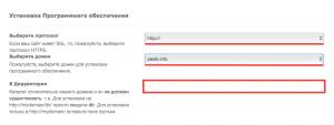wp_soft_ustanovka_po
