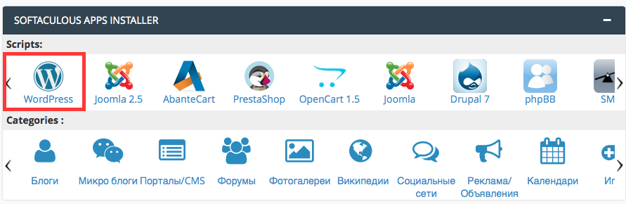 wp_soft_v_cpanel