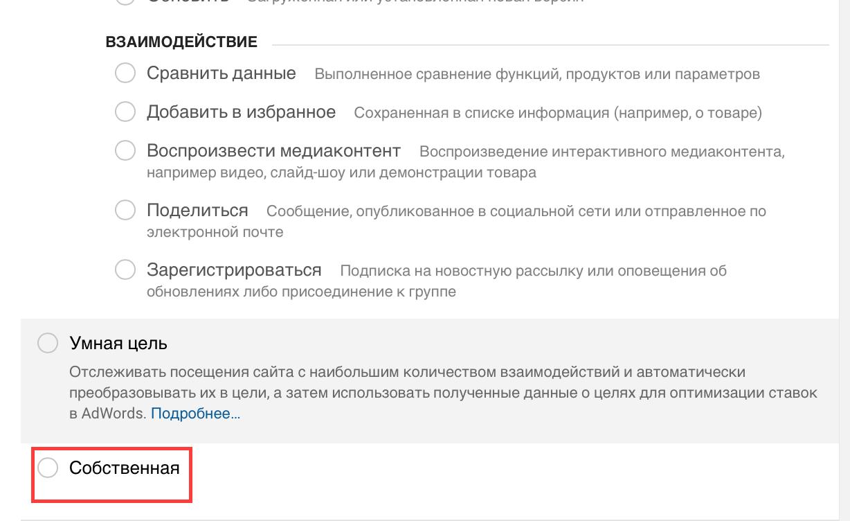 Analytics->Tseli-2