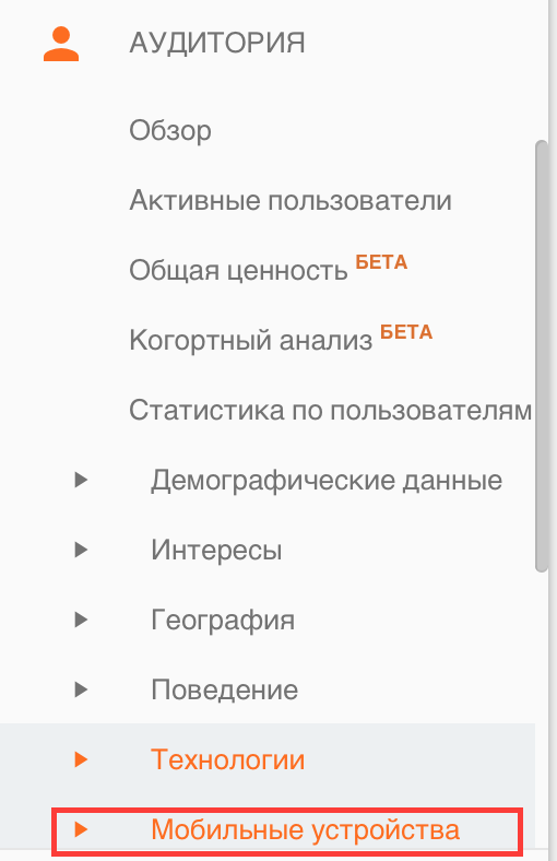 Otchet-analytika-1
