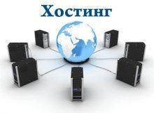 vybiraem-hosting